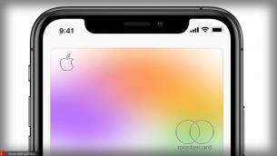 Κυκλοφόρησε ήδη η beta του iOS 12.4!