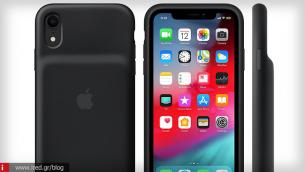 Είναι συμβατή η νέα Smart Battery θήκη με παλαιότερα iPhone;