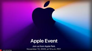 One More Thing| Το νέο virtual event της Apple στις 10 Νοεμβρίου