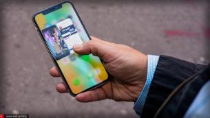 iPhone X: πώς να επιβιώσετε χωρίς Home button