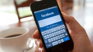Νέα εφαρμογή για Ανώνυμη χρήση του Facebook?