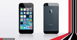 Χαρακτηριστικά iPhone 5