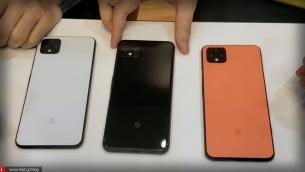 15 Οκτωβρίου η επίσημη παρουσίαση του Google Pixel 4!
