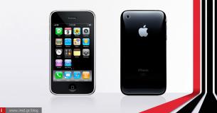 Χαρακτηριστικά iPhone 3G