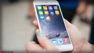 Νέο, σοβαρό κενό ασφαλείας στα SMS και στις φωνητικές κλήσεις