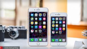 Έρευνα: Προφανής επιλογή για τους Αμερικανούς το iPhone, όταν προχωρούν σε αναβάθμιση smartphone