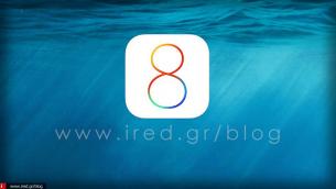Κυκλοφόρησε η έκδοση 8.1.2 του iOS για iPhone, iPad & iPod Touch!
