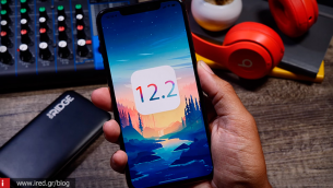 Έρχεται και η αναβάθμιση iOS 12.2 - Κυκλοφόρησε η πρώτη beta