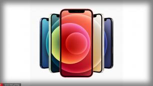 Παρουσιάστηκαν τα νέα iPhone 12 με OLED οθόνη και 5G
