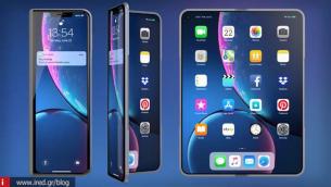 Ανθεκτικό στο κρύο θα είναι το αναδιπλούμενο iPhone όταν (κι αν) παρουσιαστεί...