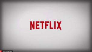 Οδηγός: Περιορίστε τη χρήση δεδομένων στο Netflix και κατεβάστε τις αγαπημένες σας ταινίες - σειρές