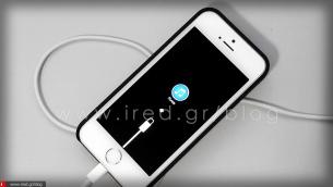 Η Apple διευρύνει την δοκιμή των εκδόσεων του iOS