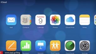 Μήπως έφτασε η ώρα ο έλεγχος των iCloud backups να περάσει αποκλειστικά και μόνο στους χρήστες τους;