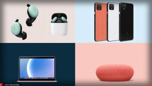 Όλα όσα ανακοίνωσε η Google στην παρουσίαση του Pixel 4 - Pixel Buds 2 - Pixel Go - Google Stadia!