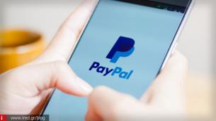 Android Trojan στοχεύει στο PayPal για να αποσπάσει χρήματα!