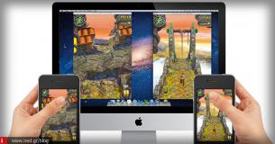 Απεικόνιση της οθόνης iOS συσκευής σε Mac ή Windows