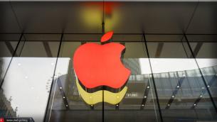 Το νέο κρυφό project της Apple για απευθείας σύνδεση των iPhone σε δορυφόρους