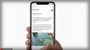 iPhone X: χρήστες καταγγέλουν προβλήματα με το ακουστικό της συσκευής