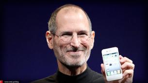 10 facts που σίγουρα δεν ξέρεις για το iPhone