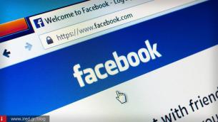 Νέο πρόβλημα σύνδεσης παρουσίασε το Facebook (και στην Ελλάδα)