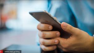 Έρευνα: Τα κινητά που εκπέμπουν τις περισσότερες ραδιοσυχνότητες στο ανθρώπινο σώμα