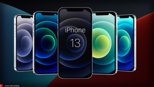 Πρέπει να αγοράσετε iPhone τώρα ή μετά την κυκλοφορία του iPhone 13;
