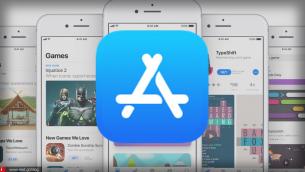 Η Apple γίνεται αυστηρότερη με τις εφαρμογές που στέλνουν στοιχεία της τοποθεσίας μας σε τρίτους