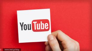 To YouTube βάζει τέλος στην εμφάνιση των ενοχλητικών annotations