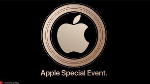 Όλα όσα δεν είδαμε στο φετινό event της Apple