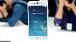 Παρουσίαση iPhone 6 Plus