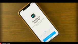 Η 3η beta του iOS 12.3 είναι διαθέσιμη!