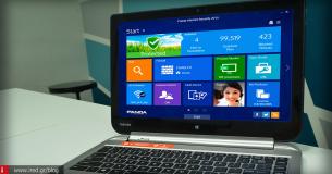 Top 5 free antivirus για Windows