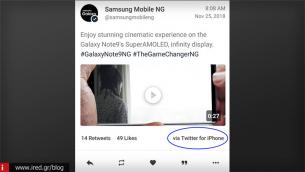 Samsung: Διαφήμισε την οθόνη του Galaxy Note9 μέσω... iPhone!