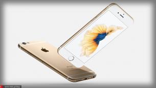 Νέο πρόγραμμα δωρεάν επισκευής iPhone 6s και 6s Plus από την Apple