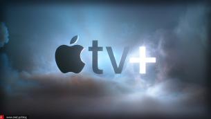 Δείτε πως μπορείτε να ενεργοποιήσετε την δωρεάν συνδρομή ενός έτους στο Apple TV+