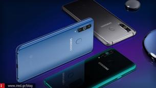 Η Samsung αλλάζει όνομα στο Galaxy A8s και το κάνει... παγκόσμιο!
