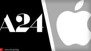 Apple: Επενδύει ακόμη περισσότερο στην παραγωγή ταινιών