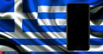 iPhone και εγγύηση συσκευής στην Ελλάδα. Τι ισχύει τελικά;