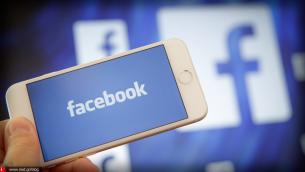 """Το Facebook ανακοίνωσε τη λειτουργία """"Snooze"""" για καλύτερο έλεγχο του περιεχομένου που θέλουν να βλέπουν οι χρήστες"""
