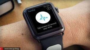 Apple Watch: Έτοιμη η λειτουργία μέτρησης της καρδιακής λειτουργίας