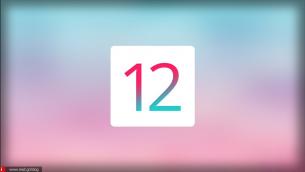 iOS 12.4.1: Είναι πλέον διαθέσιμη και βάζει τέλος στο jailbreak