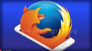 Ετοιμάζεται Mozilla Firefox για iOS;