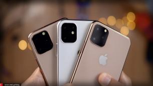 iPhone 11 & iPhone 11 Max: Όσα ξέρουμε μέχρι στιγμής!