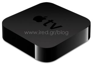 Αναβαθμίζεται και το Apple TV