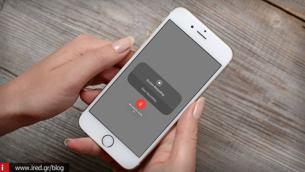 Η Apple προειδοποιεί τις iOS εφαρμογές που χρησιμοποιούν το screen recording...