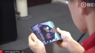 Το δικό της αναδιπλούμενο smartphone διέρρευσε η ίδια η Xiaomi!