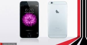 Χαρακτηριστικά iPhone 6 Plus
