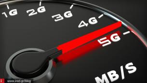 Τελικά, τα δίκτυα 4G και 5G δεν είναι όσο ασφαλή μπορεί να νομίζουμε...