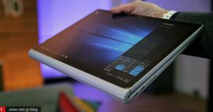 Παρουσίαση: Microsoft Surface Book